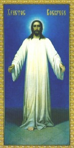Образ Христа в белом хитоне