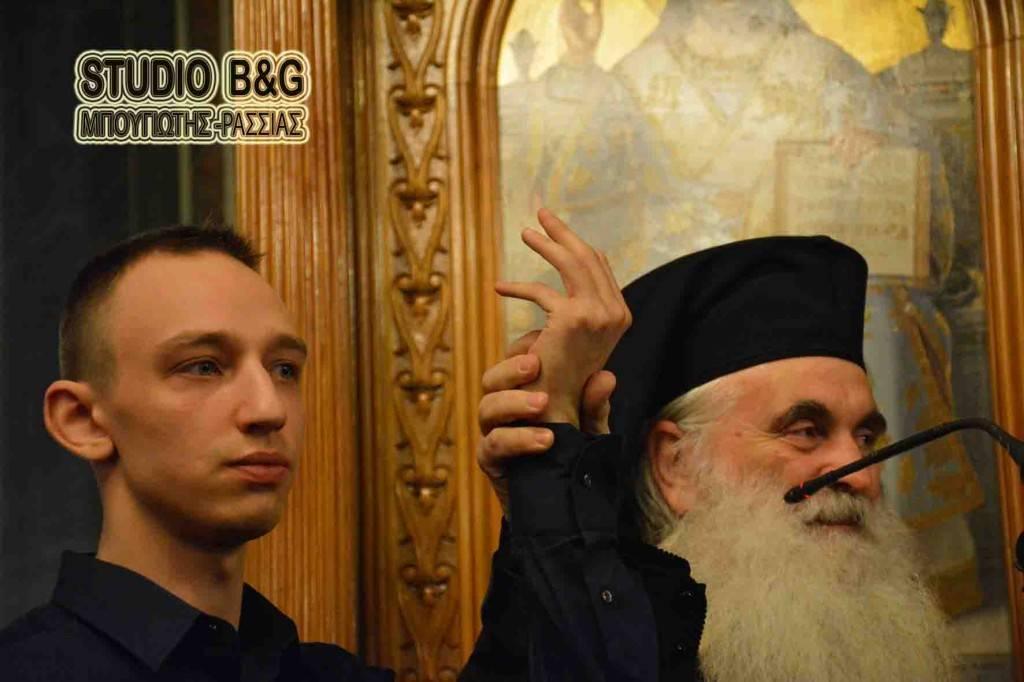 Святитель Лука Крымский исцелил подростка из Греции