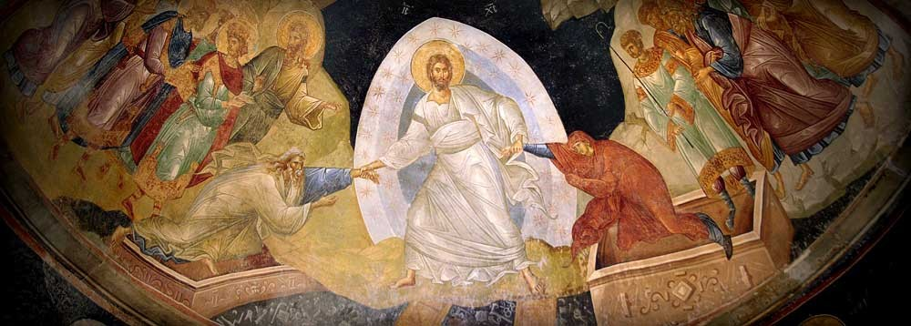 Христос Воскроесе!