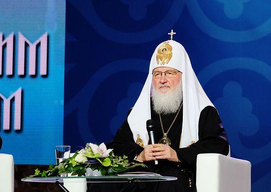 Патриарх 4