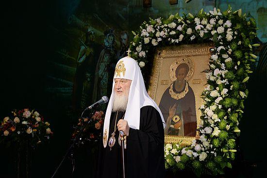 Патриарх1