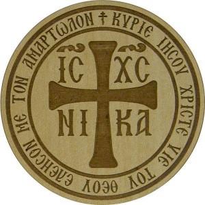 Крест6