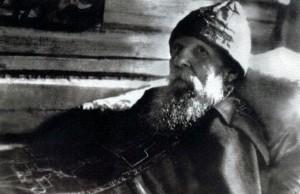 Серафим Вырицкий1