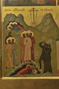 Новомученики2