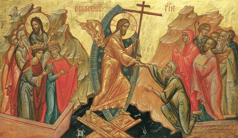 Светлое Христово Воскресенье —Святая Пасха