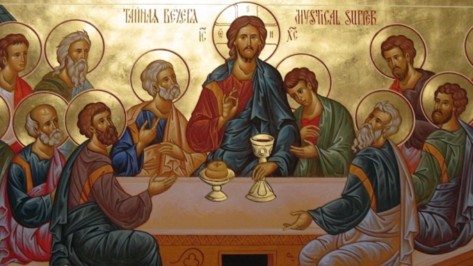Великий Четверг: Тайная Вечеря Христова